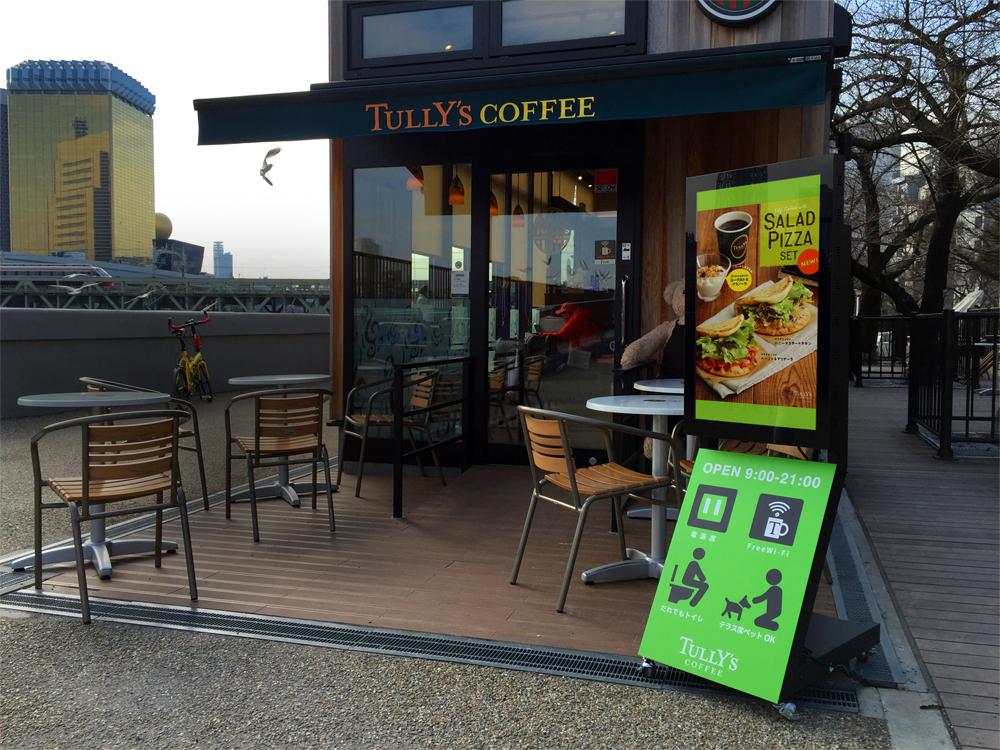 タリーズコーヒー様(32型屋外スタンドモデル)